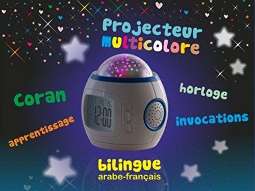 Die Nachtlicht coranique des Kleinen muslimischen–Zweisprachige Französisch/arabischen