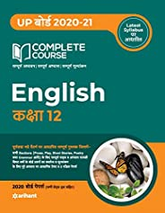 Complete Course English class 12
