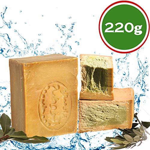 Seife 220g, 50% Lorbeeröl und 50% Olivenöl. Vegan, Naturseife, Detox Eigenschafteni Duschseife, Rasierseife, Traditionelles Rezept aus dem Orient ()