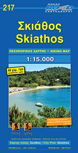 Skiathos 2018 por Orama Editions