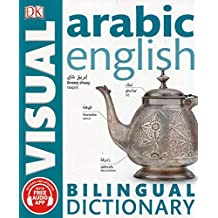 ‏‪Arabic-English Bilingual Visual Dictionary‬‏