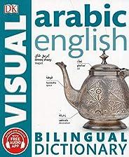 Arabic-English Bilingual Visual Dictionary (DK Bilingual Visual Dictionary)