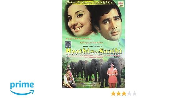 Amazon in: Buy Haathi Mere Saathi DVD, Blu-ray Online at