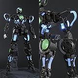 Bandai Hobby BAN219773 PG 1/60 GN-001 Gundam Exia (Lighting Mode) Model Kit Figure