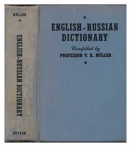 Russian-English Dictionary, Compiled by Prof  V  K  MïÃÂ