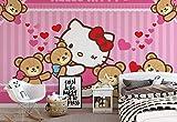 Wallsticker Warehouse Hello Kitty Fototapete - Tapete - Fotomural - Mural Wandbild - (462WM) - XXXL - 416cm x 254cm - VLIES (EasyInstall) - 4 Pieces