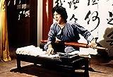 Jackie Chan – Meister aller Klassen 1-3 - 6