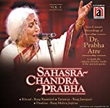 #2: Shahsra Chandra Prabha - Vol. 3