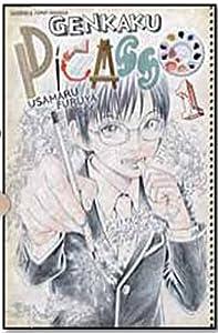 Genkaku Picasso Edition simple Tome 1