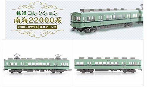 [Limited] Eisenbahn Sammlung Nankai Electric Railway 22000 System 2-Car Set [Nanhai 22000]