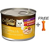 Goofy Tails Bellotta Tuna With Chicken In 3 Layers Cat Food ,82 G(Pack Of 2)