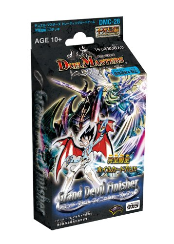 Trading Card Packs & Sets Duel Masters Cards Game Evo