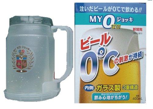 MEIN Null Krug (Japan-Import) Krug Japan
