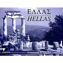 Hellas, Grammatik in Tabellen