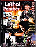 Lethal Panther (Der tödliche Panther) - Limited Edition - Mediabook  (+ DVD), Cover B [Blu-ray]