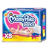 Mamy Poko Pant Style Extra Small Size Di...