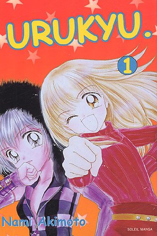 Pack Manga : Urukyu Tome 1 ; Da ! Da ! Da ! Tome 1