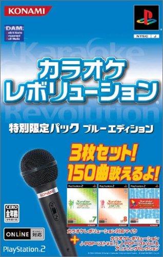 Karaoke Revolution Special Limited Pack (Blue Edition)[Japanische Importspiele]
