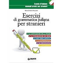 Esercizi di grammatica italiana per stranieri (Scuola d'italiano)