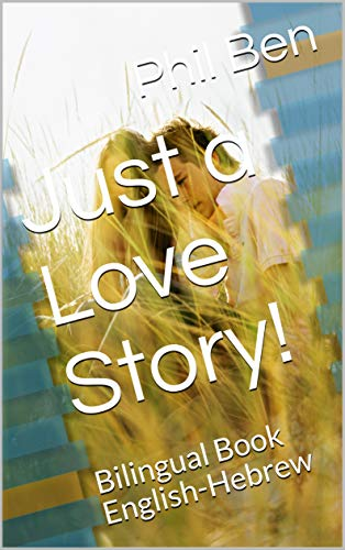 Just a Love Story!: Bilingual Book English-Hebrew (English Edition)