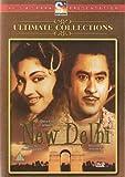 New Delhi by Vyjayanthimata, Nasir Hussain, Kishore Kumar
