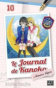 Le Journal de Kanoko - Années Lycée Edition simple Tome 10