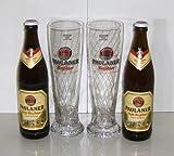 Paulaner Weissbier Vielfalt mit 2x0,5 L Bierflasche Weissbier und 2 Stück Gläser 0,5l