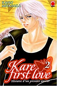 Kare first love Edition simple Tome 2