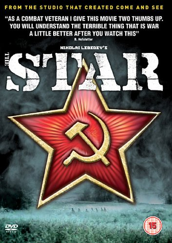 Image of The Star [2002] [DVD]