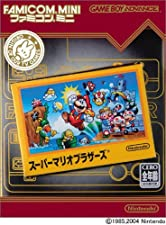 Super Mario Bros Famicom Mini collection GBA [Import Japon]