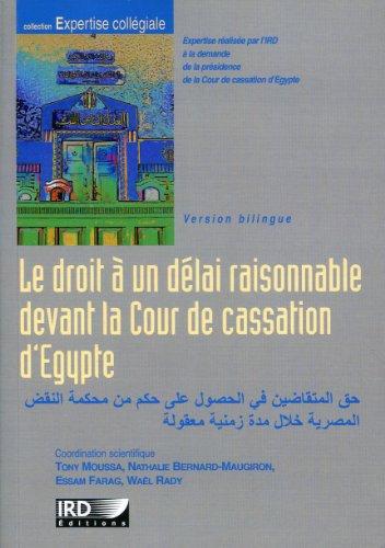 Le droit à un délai raisonnable devant la cour de cassation d'Egypte: Bilingue français/arabe.