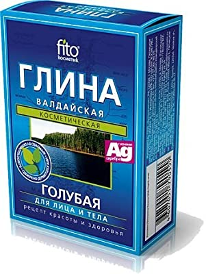 COSMETIC VALDAI BLUE CLAY Powder for Face and Body by FITOcosmetic