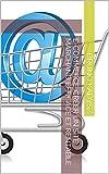 Telecharger Livres E commerce creer un site marchand efficace et rentable (PDF,EPUB,MOBI) gratuits en Francaise