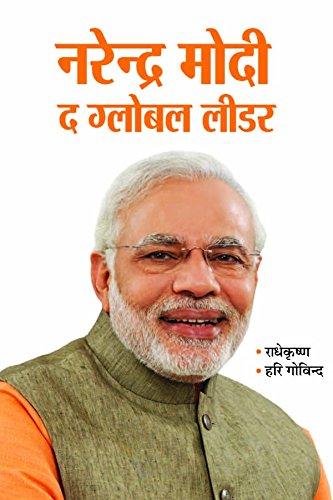 Narendra Modi : The Global Leader