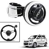 Vheelocityin Car Steering Knob For Maruti Suzuki Wagon R