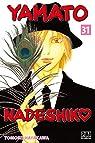 Yamato Nadeshiko, tome 31 par Hayakawa