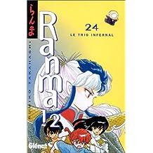 Ranma 1/2 Vol.24