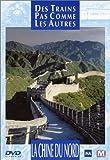 Des trains pas comme les autres : La Chine du Nord