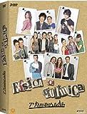 Física O Química - Temporada 7 [DVD]