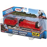 Thomas and Friends - Personaje principal James (Mattel BML08)