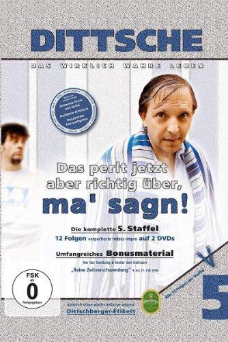 Dittsche - Staffel 5: Das perlt jetzt aber richtig über, ma' sagn! (2 DVDs)
