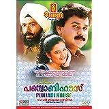 Punjabi House - Malayalam