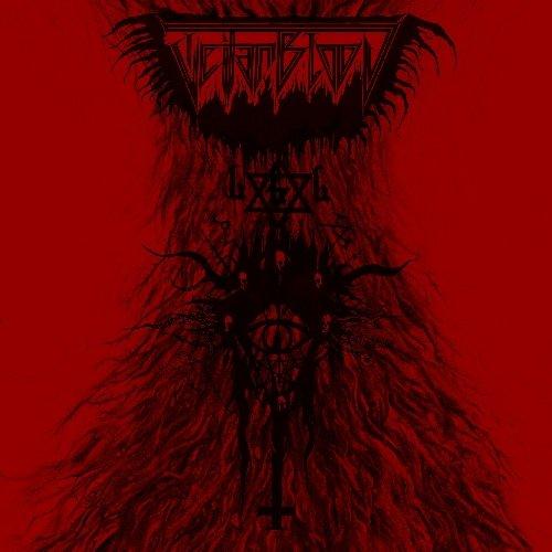 Woven Black Arteries