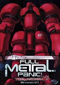 Full Metal Panic! Mission, Vol. 3