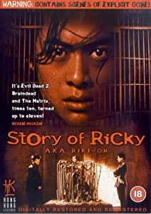 Riki-Oh: The Story Of Ricky [DVD]