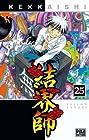 Kekkaishi Vol.25