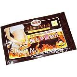 syalex (TM)–50pcs (1bolsa = 10pcs) la tercera generación adelgazamiento Ombligo Stick Slim parche pérdida de peso quemar grasa Patch envío gratuito