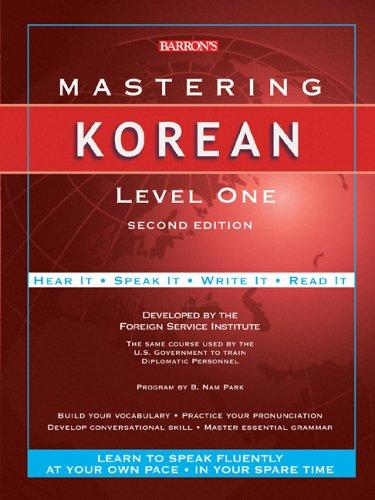Mastering Korean: Level 1 (Mastering Series/Level 1)