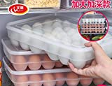 #5: Mabalo Clear Large Capacity Portable Home Picnic Plastic Egg Box Case, Egg Container Dispenser Box with Lid for 24 Eggs