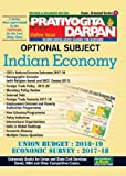 #8: Pratiyogita Darpan Extra Issue Series-1 Indian Economy 2018 Latest Edition